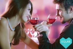Как пригласить на свидание