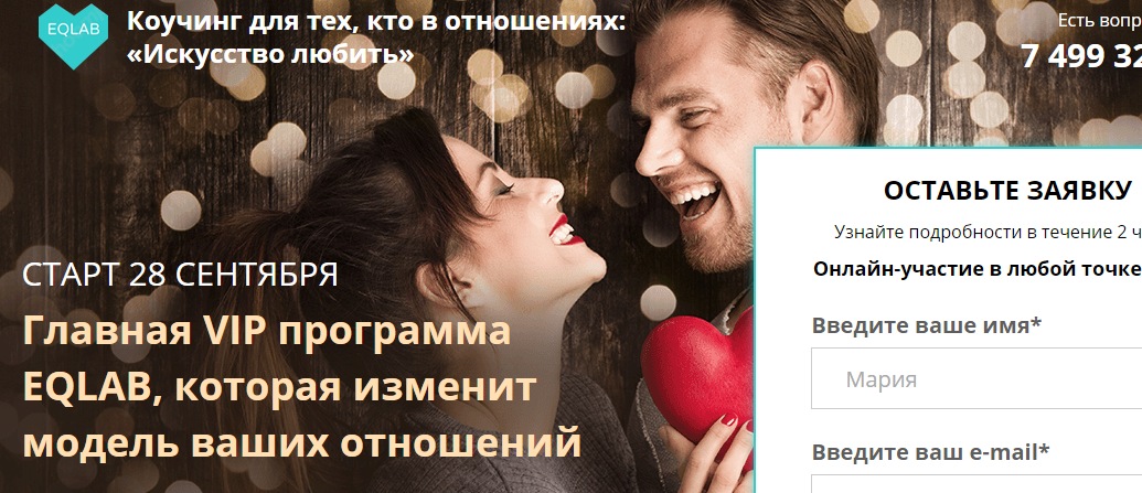 prod_kil2